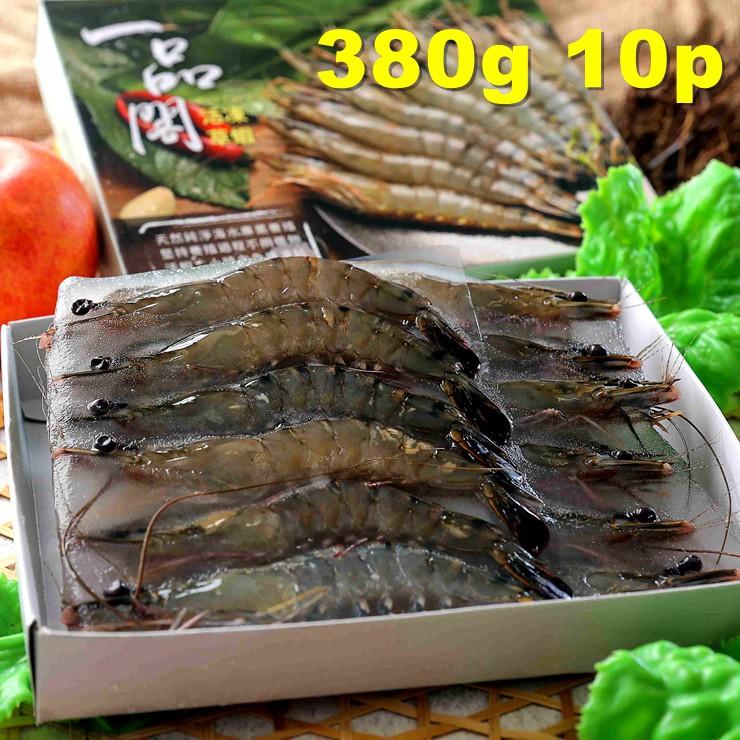 【野生魚舖】馬來西亞活凍 草蝦 380g/10p