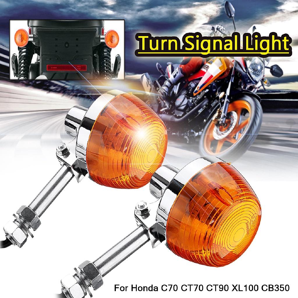 2PCS 8MM摩托車轉向HONDA C70 CT70 CT90 XL100 CB350 CM400
