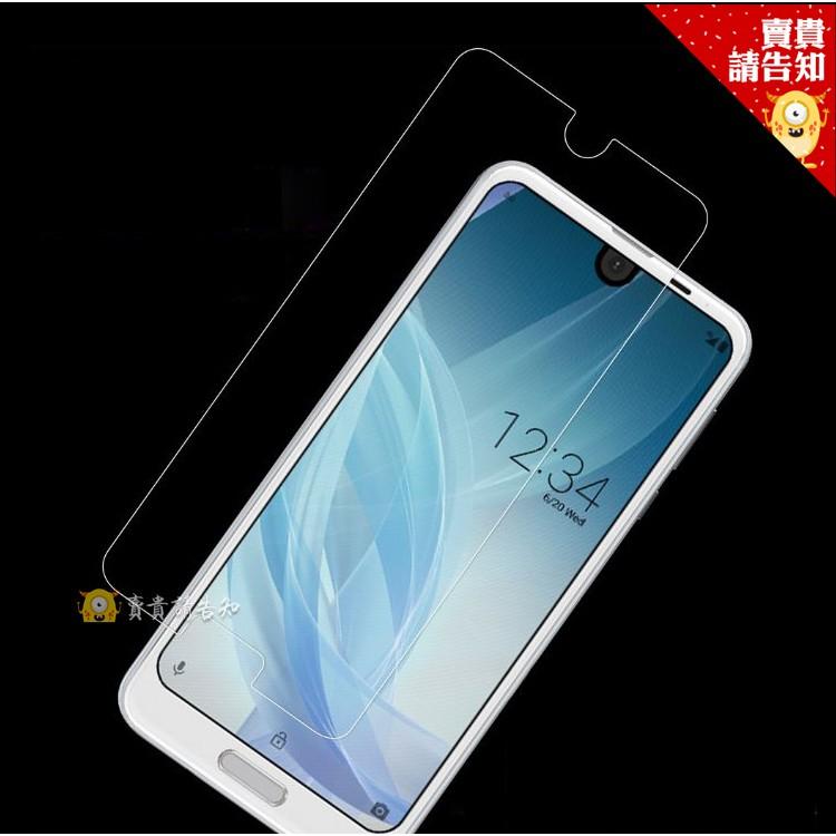 玻璃保護貼 紅米Note5 NOTE 8 PRO 小米MIX 2S 小米9T pro A3 9T 【賣貴請告知】