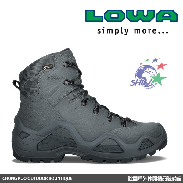 LOWA 輕量多功能軍用鞋 / 中筒 / 鐵灰色 / GORE-TEX 防水 /Z-6S GTX 0737 【詮國】