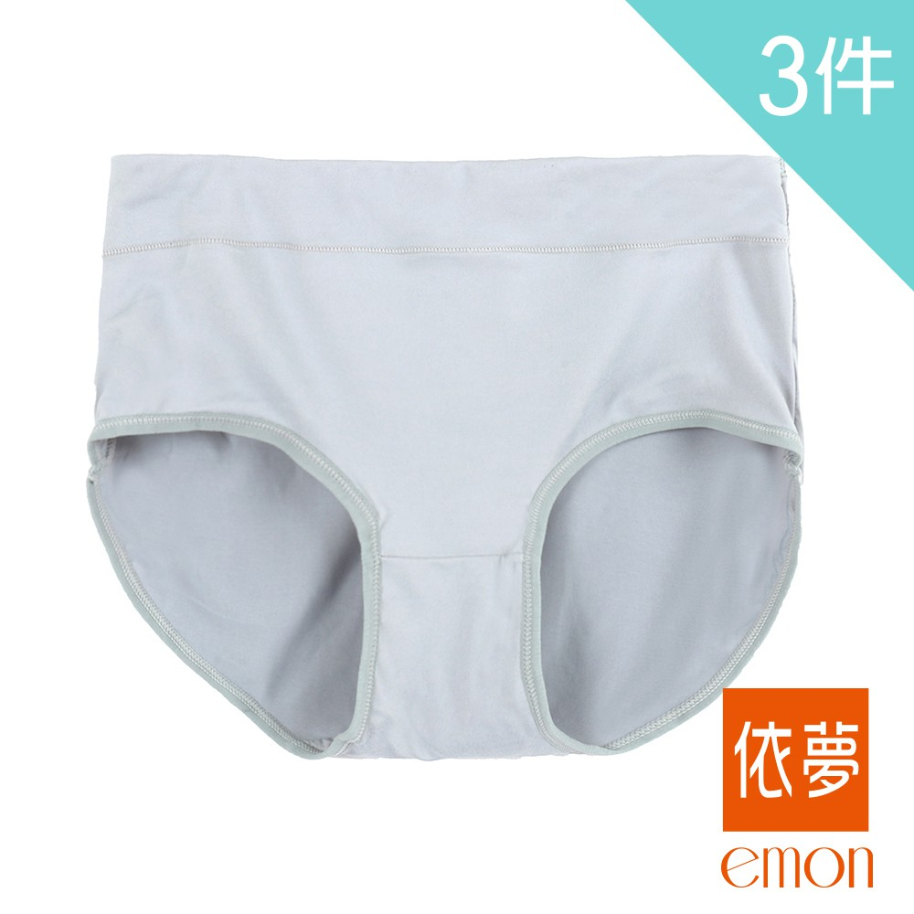 emon 膠原蛋白 天然潤膚舒柔三角褲 3件組(隨機色)