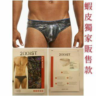 📣蝦皮獨家販售款 2(X)IST 極光系列-低腰三角褲(M) 新北市
