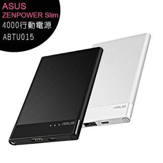 ASUS ZENPOWER Slim(ABTU015)(4000)羽量級極薄工藝設計行動電源