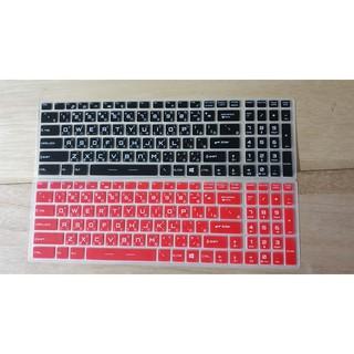 繁體注音 彩色 MSI GE62VR GE62MVR GE63 GE63VR 6RF 7RF 鍵盤保護膜 鍵盤膜 苗栗縣