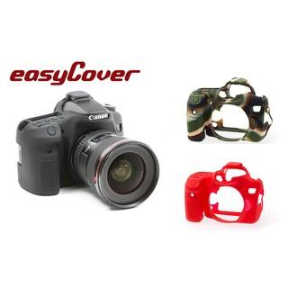 easyCover 金鐘套 Canon 70D 機身適用 果凍 矽膠 防塵 保護套 另有7D 相機專家 公司貨 新北市