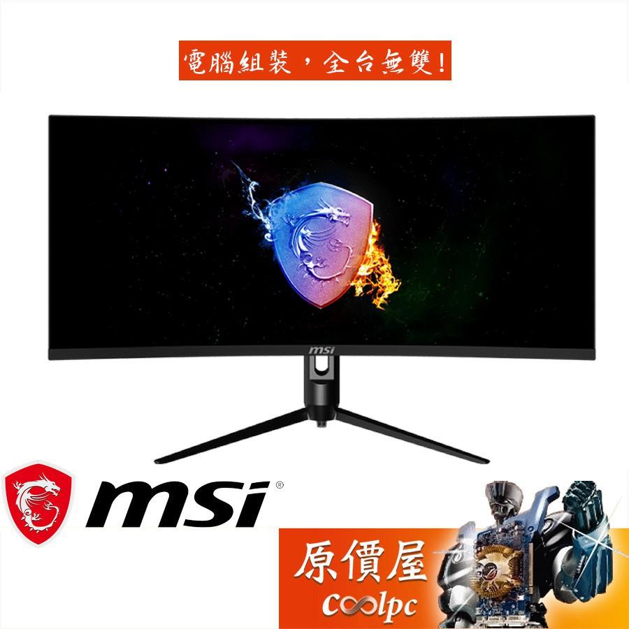 MSI微星 MAG342CQRV 1ms/VA曲面/100Hz/無喇叭/螢幕/原價屋