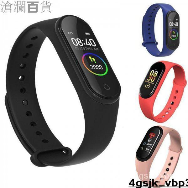 【滄瀾-精品】小米6 Note3 Mix2 Mix2S紅米Note4X智能手環彩屏睡眠運動手錶計步 im20
