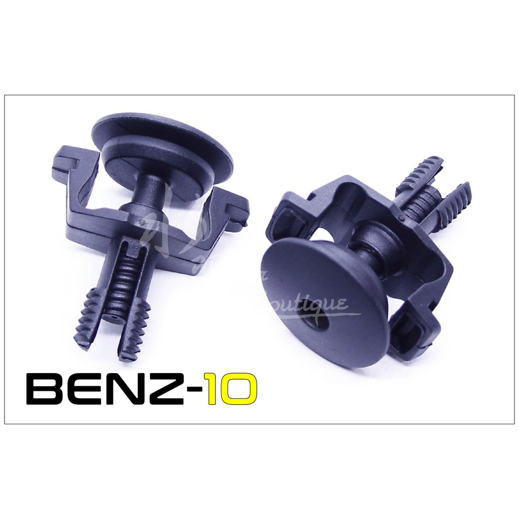 Benz/賓士/W211 水箱固定扣/引擎蓋膠條/W211 02年 水箱扣/飾板扣/橡膠扣/內飾板/前葉卡扣/膠扣