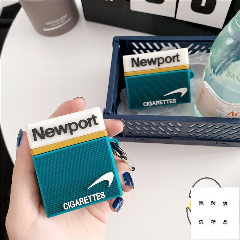NEWPORT香煙盒 適用AirPods保護套1/2/3代 AirPods Pro保護套 蘋果藍芽耳#馳駿優選精品