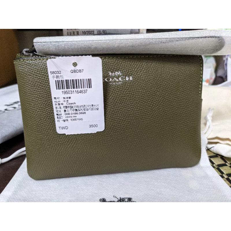 COACH墨綠色手包