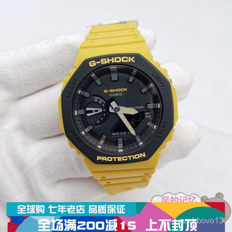 卡西歐手錶男G-SHOCK八角形時尚潮流運動錶GA-2100SU 2110SU-3A 9 CuCQ