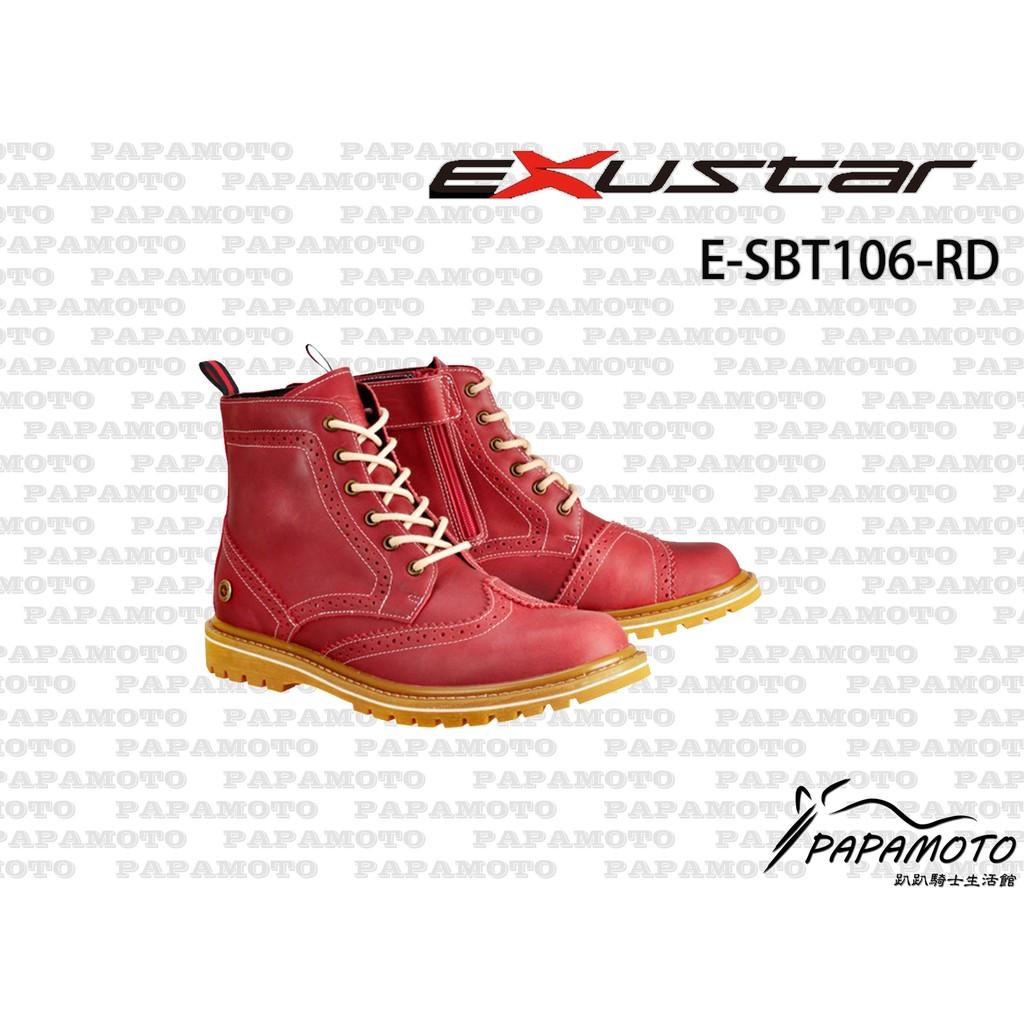 【趴趴騎士】Exustar E-SBT106 (復古紅) 騎士車靴 防摔車靴  (Cafe Racer