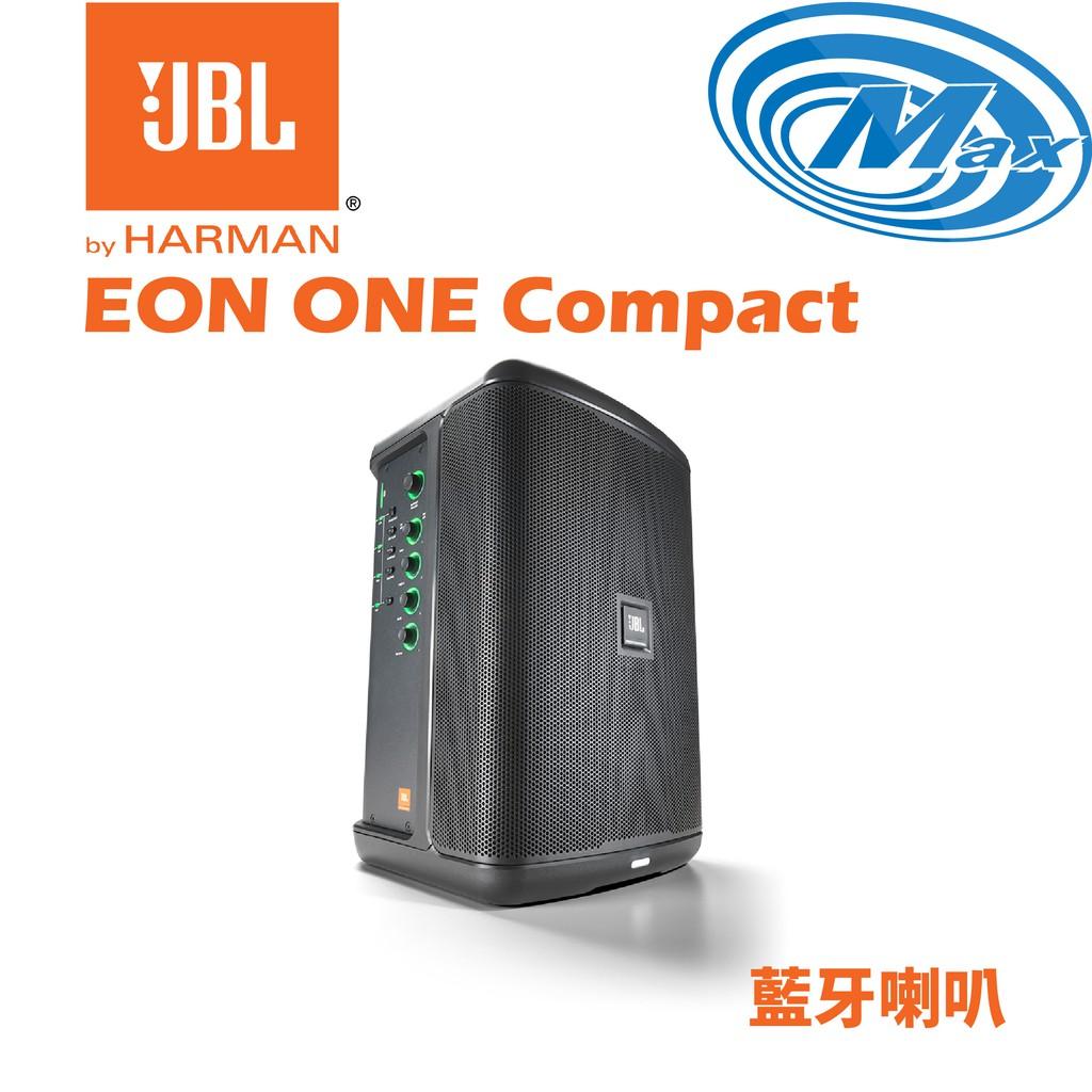 JBL 美國品牌 | EON ONE Compact | 藍牙喇叭 【麥士音響】