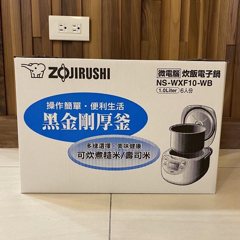 現貨【ZOJIRUSHI 象印】6人份黑金剛厚釜微電腦電子鍋