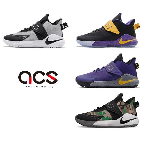 【ACS】Nike 籃球鞋 LeBron Ambassador XII 紫 黃 黑 白 任選 男鞋 湖人隊 大使 12代