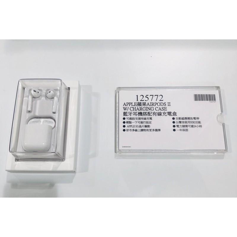 好市多 COSTCO APPLE 蘋果 原廠台灣公司貨  AIRPODS 2代 搭配有線充電盒