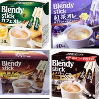 現貨🔥🇯🇵熱銷AGF Blendy Stick咖啡歐蕾 紅茶歐蕾agf奶茶 可可歐蕾 抹茶歐蕾agf奶茶 台北市
