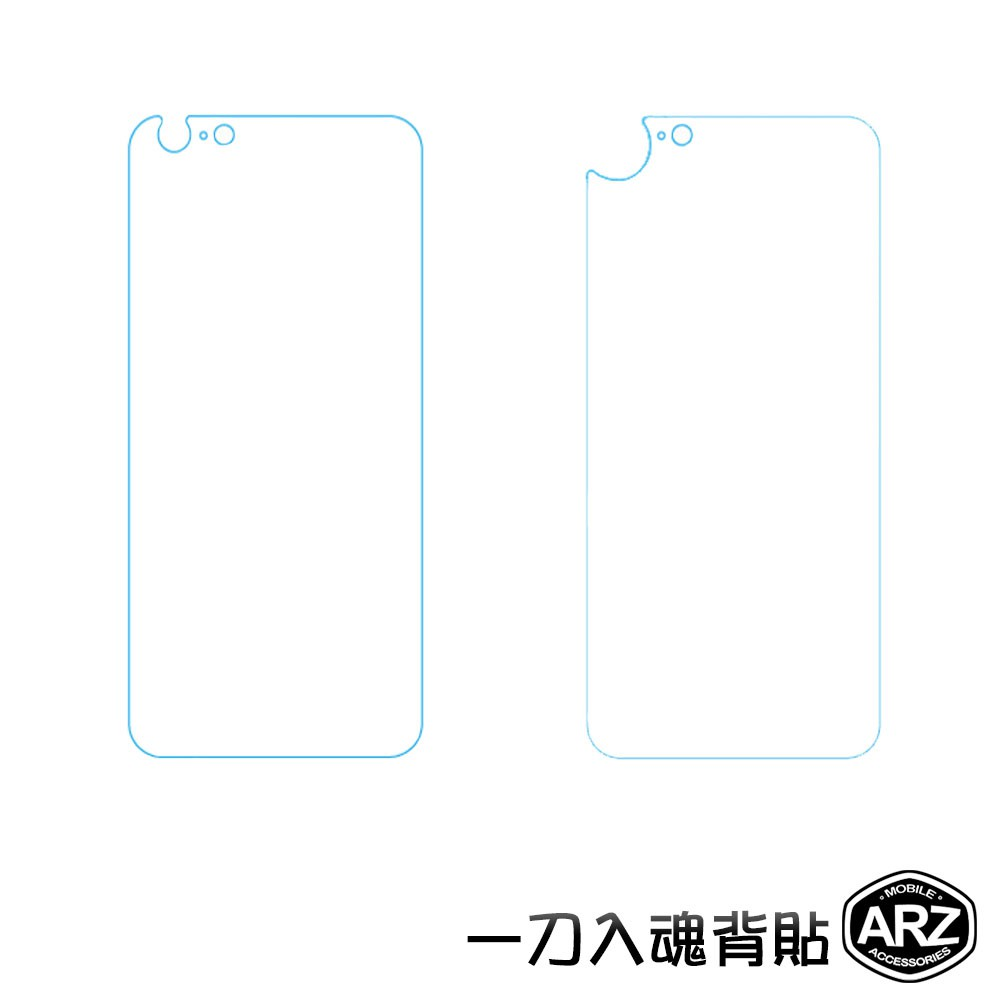 一刀入魂背貼 iPhone 8 7 i6s Plus i8 i7 全透明保護貼 後保護貼 後保護貼 保護膜 背面貼ARZ