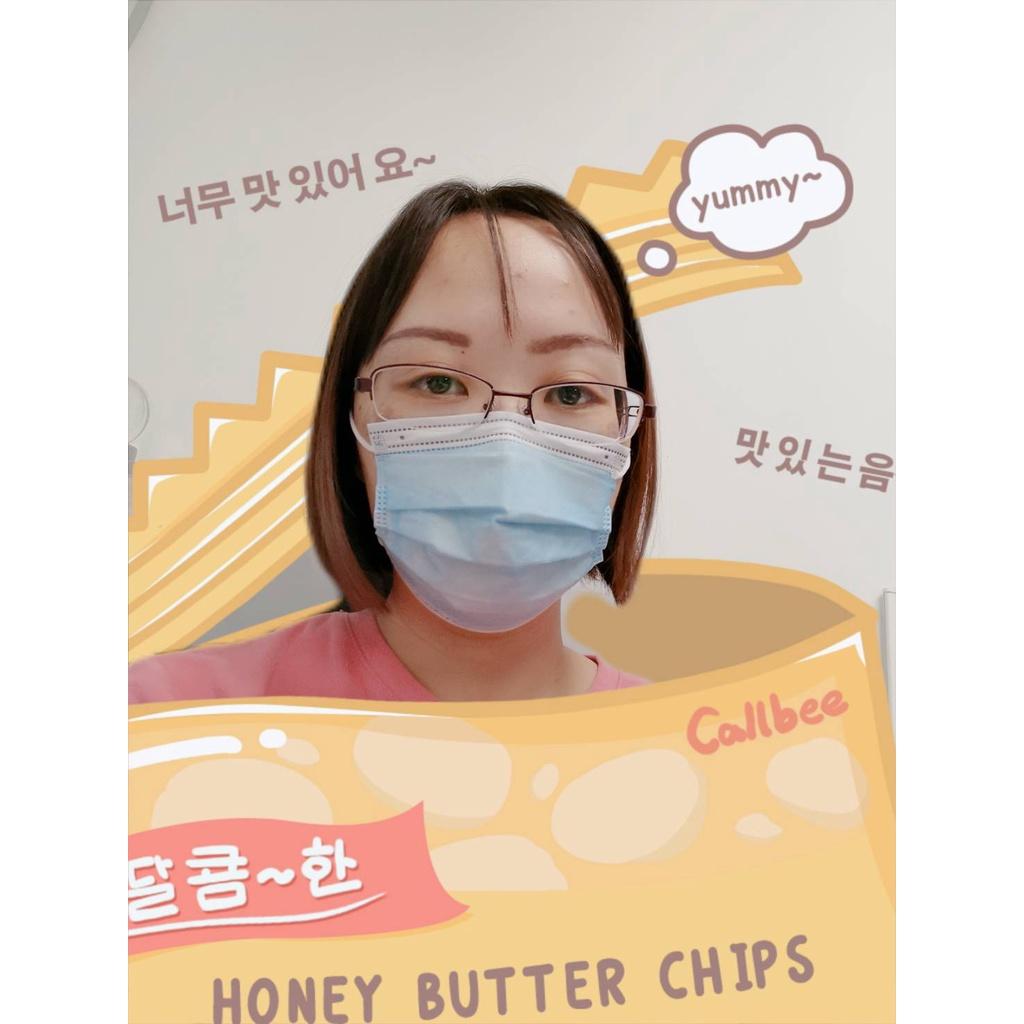 雲朵藍 親子款【荷康🍀現貨不用等】 丰荷 🇹🇼台灣製造 醫療級平面 MD雙鋼印口罩 一盒50入
