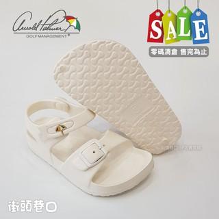 Arnold Palmer 雨傘牌 台灣製造 兒童輕量防水涼鞋 【街頭巷口 寶貝城】KR883845W 基隆市