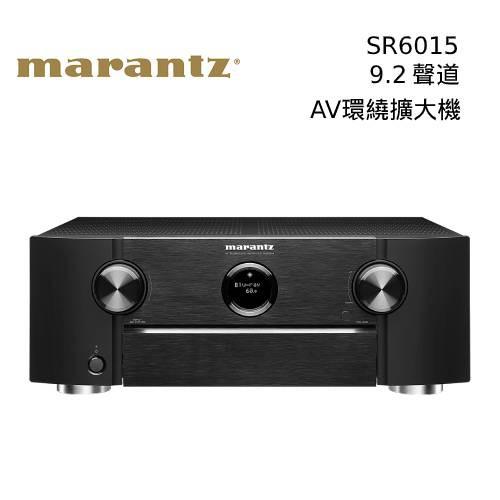 Marantz 馬蘭士 SR6015 AV環繞擴大機 9.1ch 8K 60p HEOS 台灣公司貨【私訊再折】