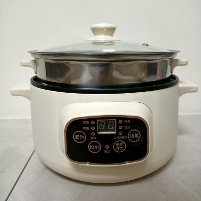 多功能電子鍋(白色)