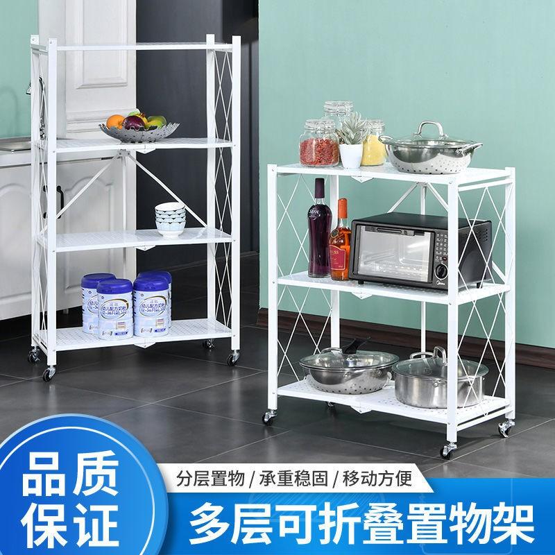 【免運費】廚房折疊置物架落地多層收納架多功能調料架微波爐免安裝烤箱架子