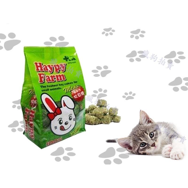 【瘋狗】Haypy Farm牧草樂園-提摩西牧草塊 牧草磚 天竺鼠 兔子都可食用 500g