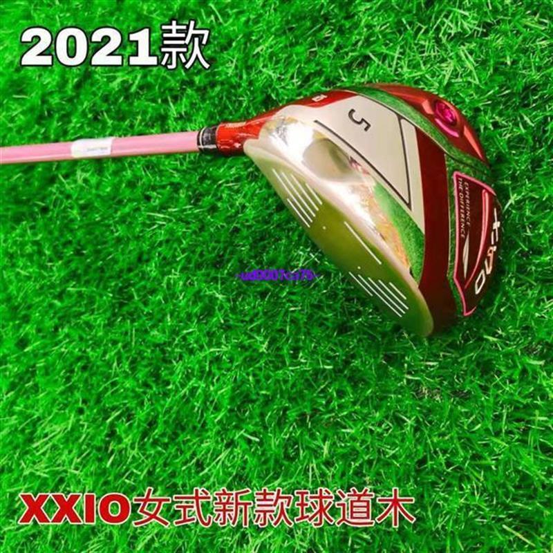 XXIO高爾夫球桿MP1100女士球道木 XX10 3號木5號木桿-ud0007ca75