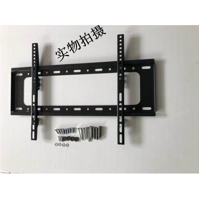 【最強CP 破盤價 】大尺寸 電視架 強化五金 40吋至80吋 LED液晶電視 掛架 電視 支架 壁掛架 電視架