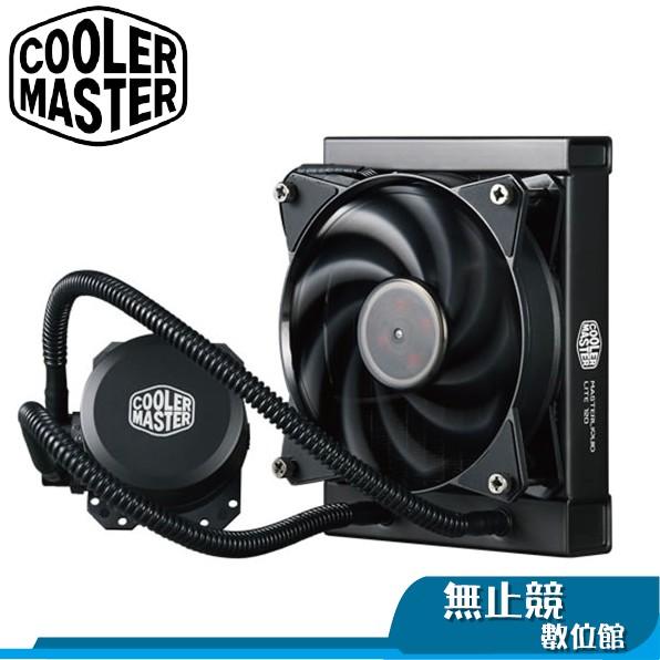 酷碼 MasterLiquid LITE【免運】120 水冷 散熱器 一體式水冷 CoolerMaster 封閉式 水冷