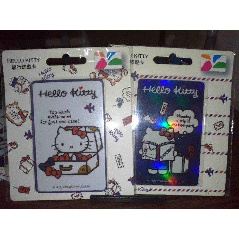 Hello Kitty 旅行悠遊卡 行李箱 + 環遊世界 珍珠面+閃卡 2張一起賣