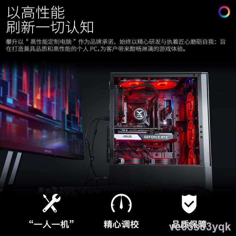 ☢۩免運 攀升Zero-01 i7 10700F/10700KF/RTX 3060電腦主機DIY高端組裝機全套電競直播設