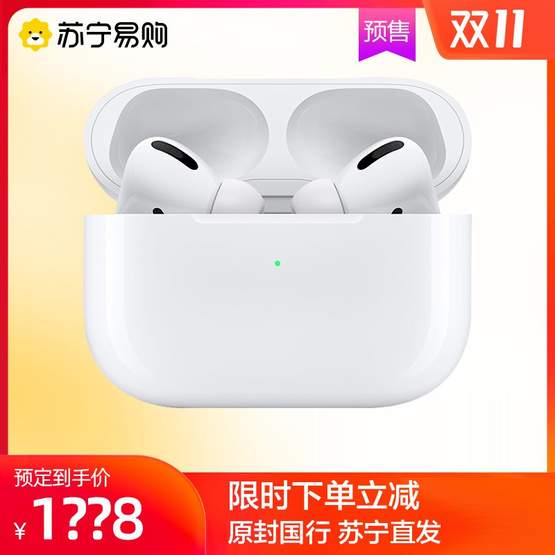 【雙11預售】Apple AirPods Pro手機無線藍牙耳機