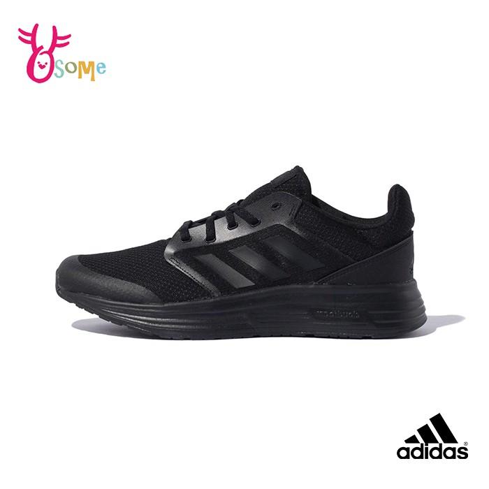 adidas跑步鞋 男女鞋 GALAXY 5 透氣運動鞋 全黑運動鞋 耐磨底 慢跑鞋 跑鞋 路跑 T9311#黑色