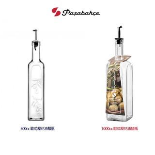 土耳其Pasabahce 歐式壓花油醋瓶 油醋罐 玻璃罐 玻璃瓶 500cc 1000cc 兩款任選 新北市