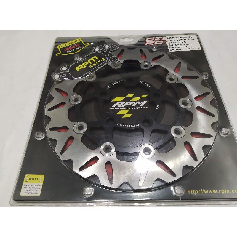 RPM 前碟 前碟盤 浮動碟 浪花 260 mm JETS FNX 悍將 戰將 FIGHTER 四代 五代 六代 FT6