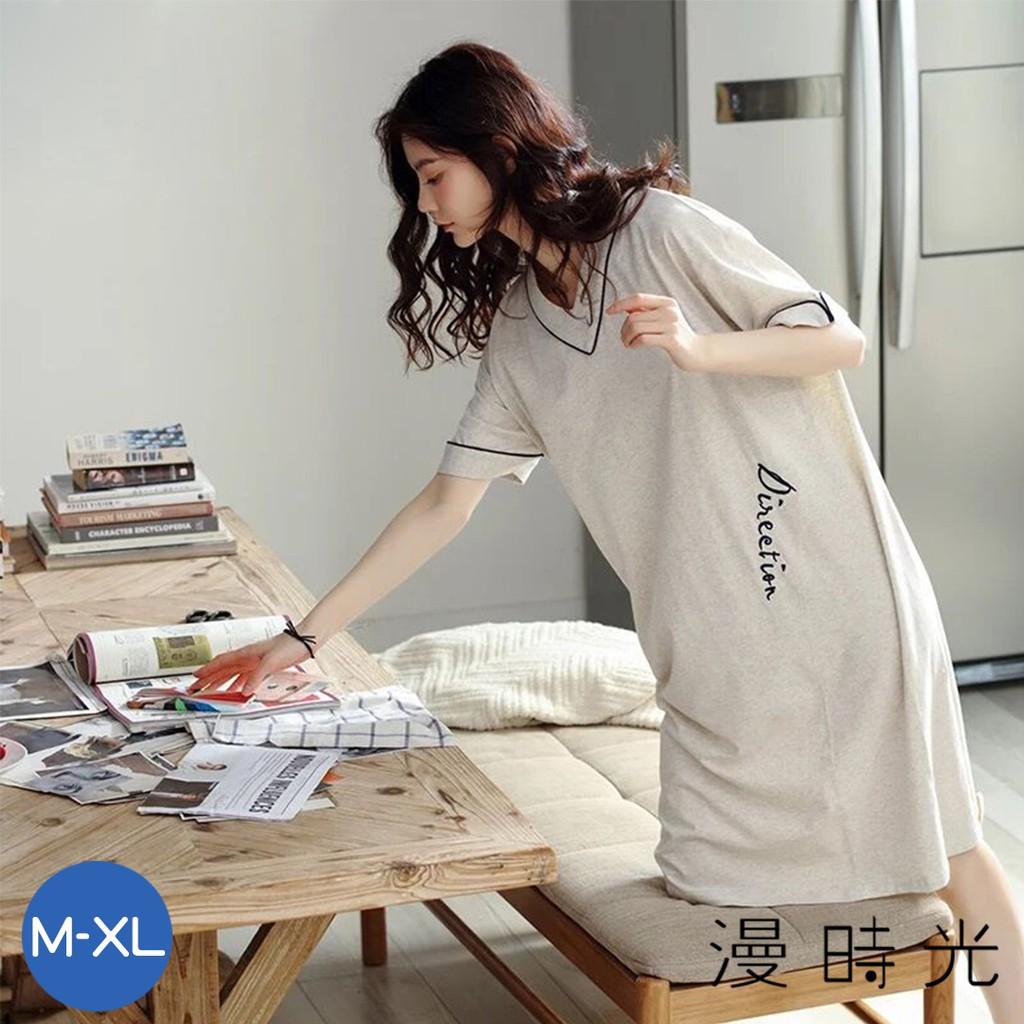 純棉韓版寬鬆顯瘦短袖過膝中長睡裙 流行睡衣居家服(M-XL) 【G072】漫時光