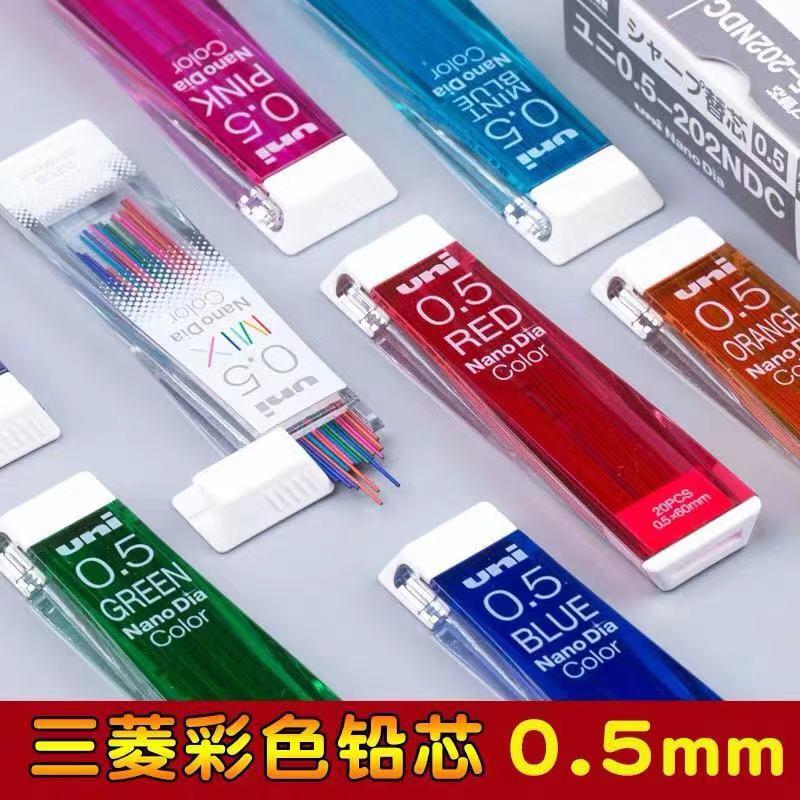日本UNI三菱鉛芯0.3/0.5/0.7/0.9 202ND納米特硬自動鉛筆芯不易斷#芸芸生活館