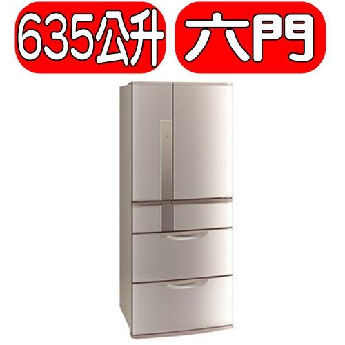 《可議價》MITSUBISHI 三菱【MR-JX64W-N-C】635L變頻冰箱粉鑽銀