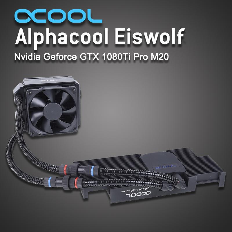 Alphacool北極狼華碩猛禽GTX1080Ti顯卡一體式水冷散熱器 Pro M20