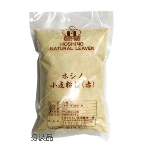 50g 小麦粉 調理実験ースポンジケーキー