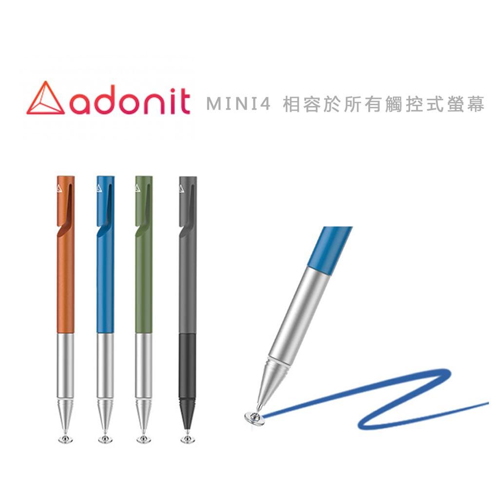 【Adonit】MINI4 觸控筆 書寫自然 堅固耐用 iphone/ipad/android