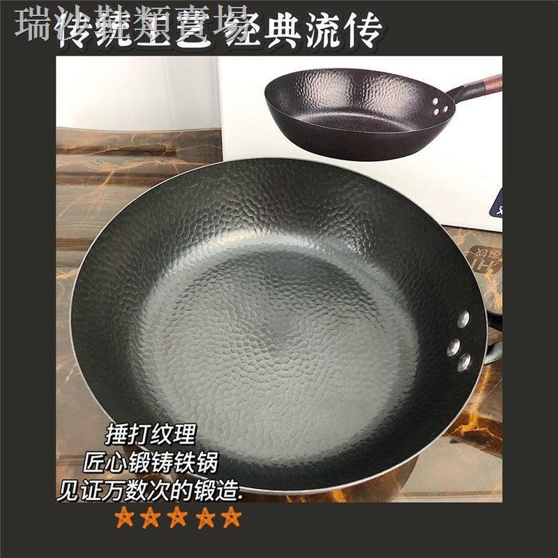 🔥現貨速發🔥☁日本TETSU PLUS集鐵煎炒鍋平底炒鍋28cm高純鐵無涂層家用電磁爐煤