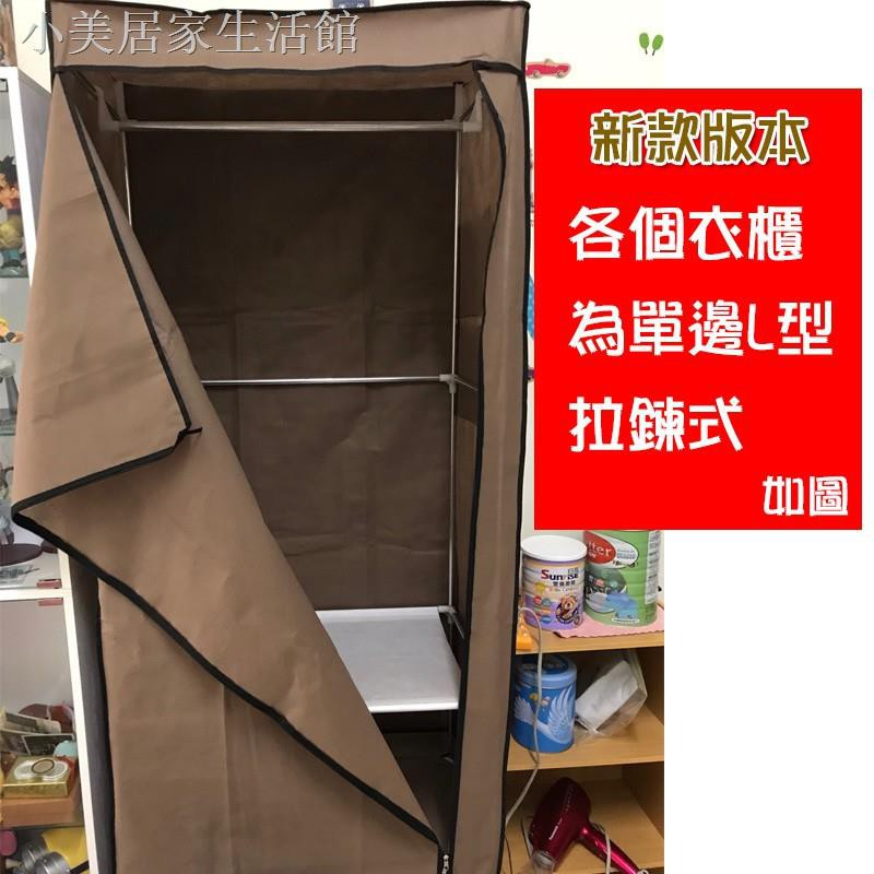 ↂ✵❄【B322】WENJIE單人簡易衣櫃衣櫥布藝收納櫃鋼管加固組裝簡約現代經濟型收納布櫃DIY防塵衣櫃1
