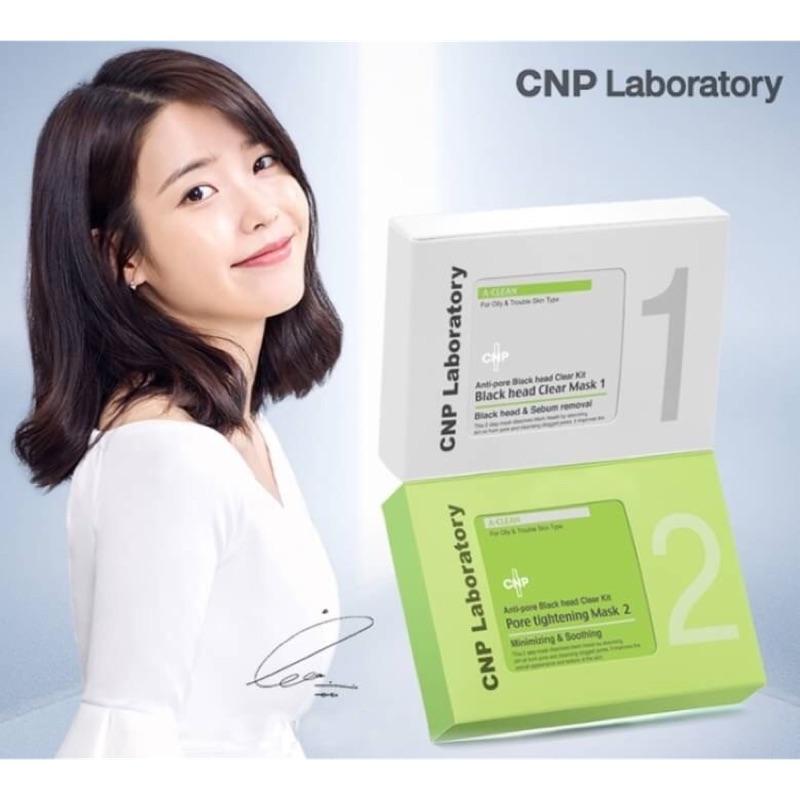 李佳琦推薦‼️KO草莓鼻‼️韓國CNP Laboratory祛黑頭清潔鼻貼