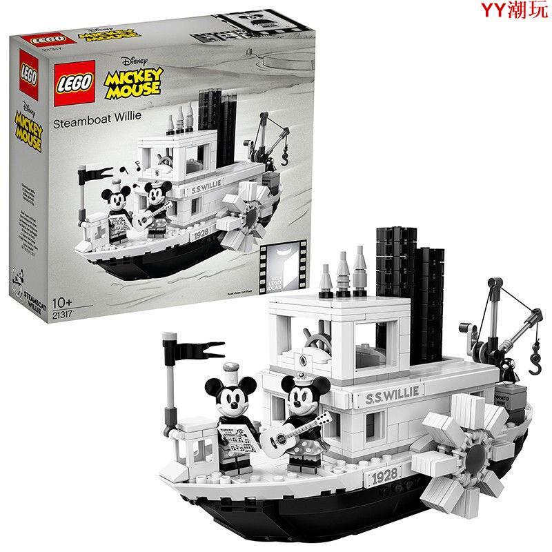 YY潮玩 【正品保障】樂高 (LEGO)積木  21317米奇米妮汽船威利號汽船 LEGO樂高