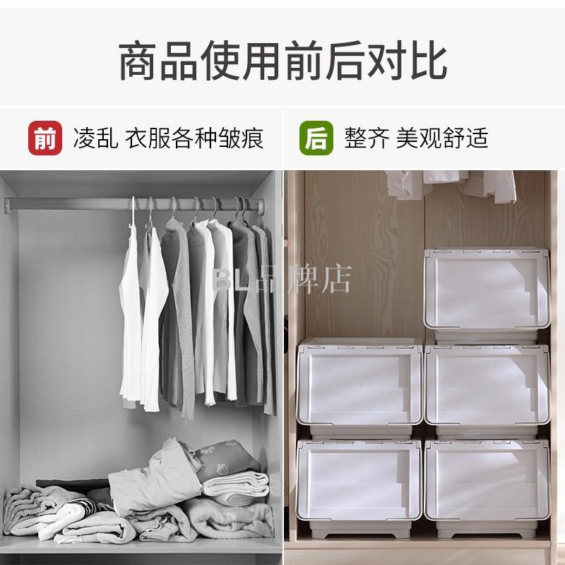 ✧✿翻蓋式收納箱✿ 前開式客廳雜物收納箱 臥室衣物整理儲物盒透明翻蓋斜口箱疊加
