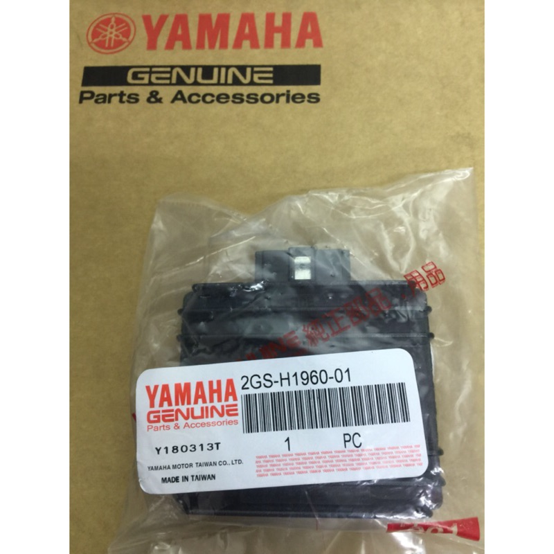 Yamaha整流器 yamaha原廠整流器 勁豪整流器 勁豪125整流器 原廠整流器 勁豪 整流器