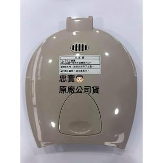 💙象印熱水瓶上蓋  象印 微電腦 電動 熱水瓶 4公升 CD-WBF40 CD-WBF30 熱水壺 新北市